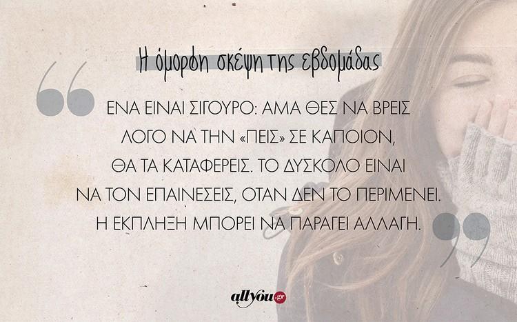 epainos1.jpg