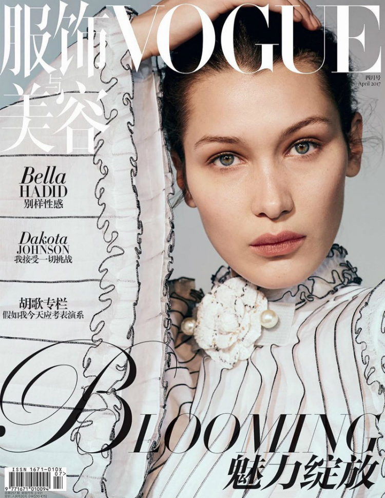 Bella-Hadid-Vogue-China-April-2017-Cover-Photoshoot01.jpg