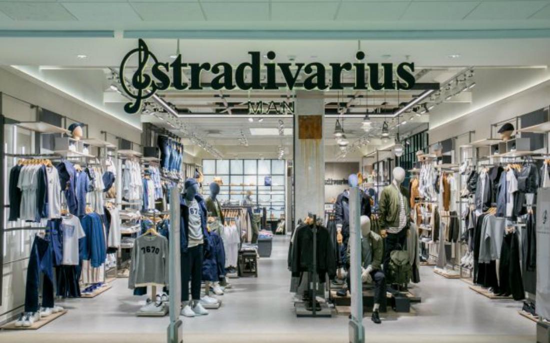 d74fa8f6592 Ακόμα να τσεκάρεις το νέο ανακαινισμένο κατάστημα Stradivarius στην ...