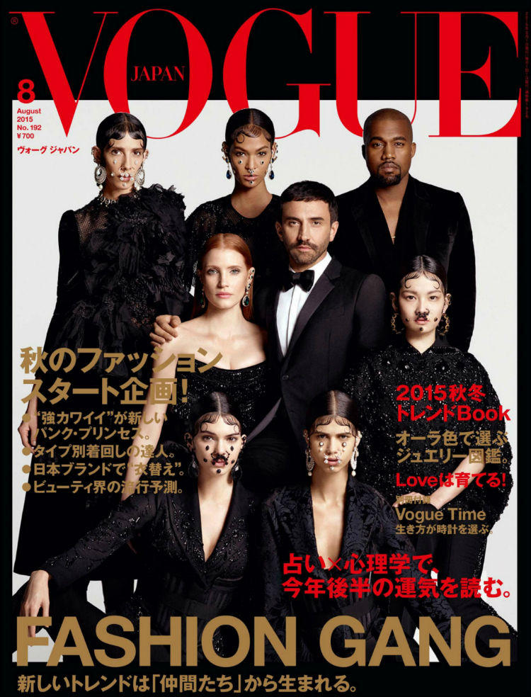 Givenchy-Kendall-Jenner-Jessica-Chastain-Vogue-Japan-August-2015-Cover.jpg