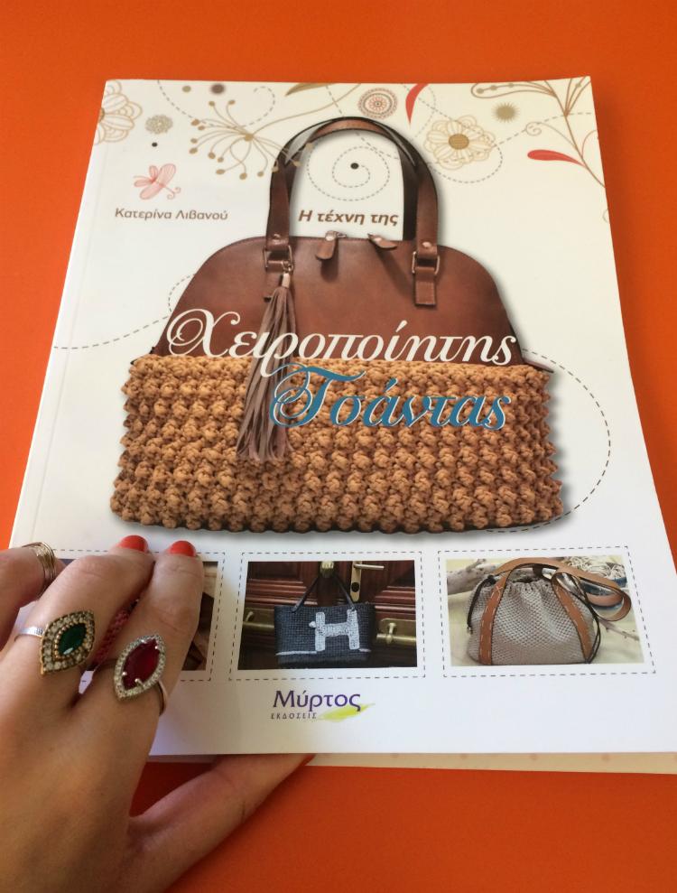 bag_knit_01.jpg