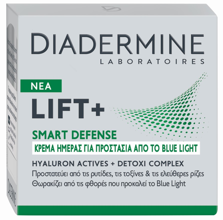 DiadermineSmart Defense.jpg