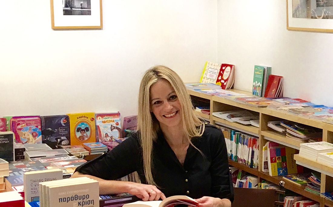 54bd141dcc Για αγάπες παντοτινές και γλυκιές σαν το καρπούζι και για μεγάλα όνειρα που  δεν τα σταματάει τίποτα μίλησε η συγγραφέας παιδικών βιβλίων στη Γωγώ  Καρκάνη ...