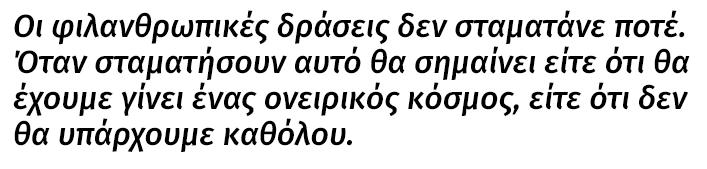 fildraseis.png