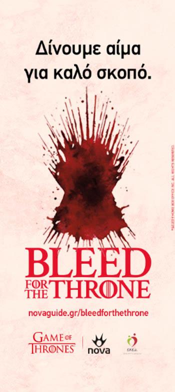 BleedForTheThrone_kath.jpg