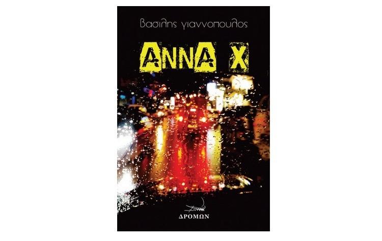 annax.jpg