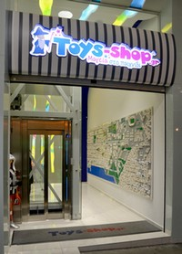 toysshop.jpg