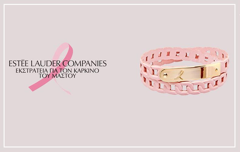bracelet_cancer.jpg